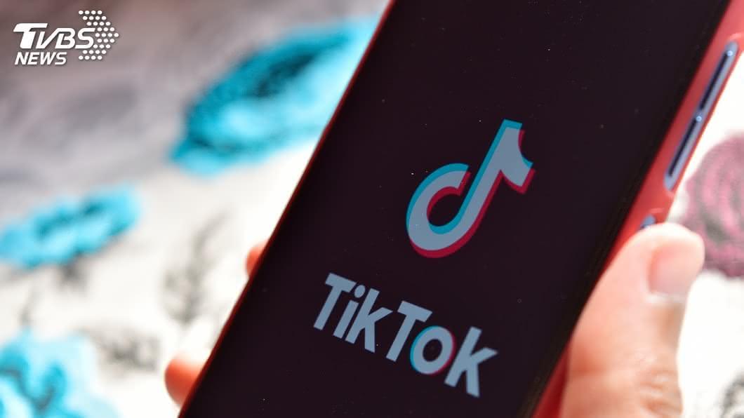 TikTok遭控侵犯隱私 字節跳動願賠26億和解