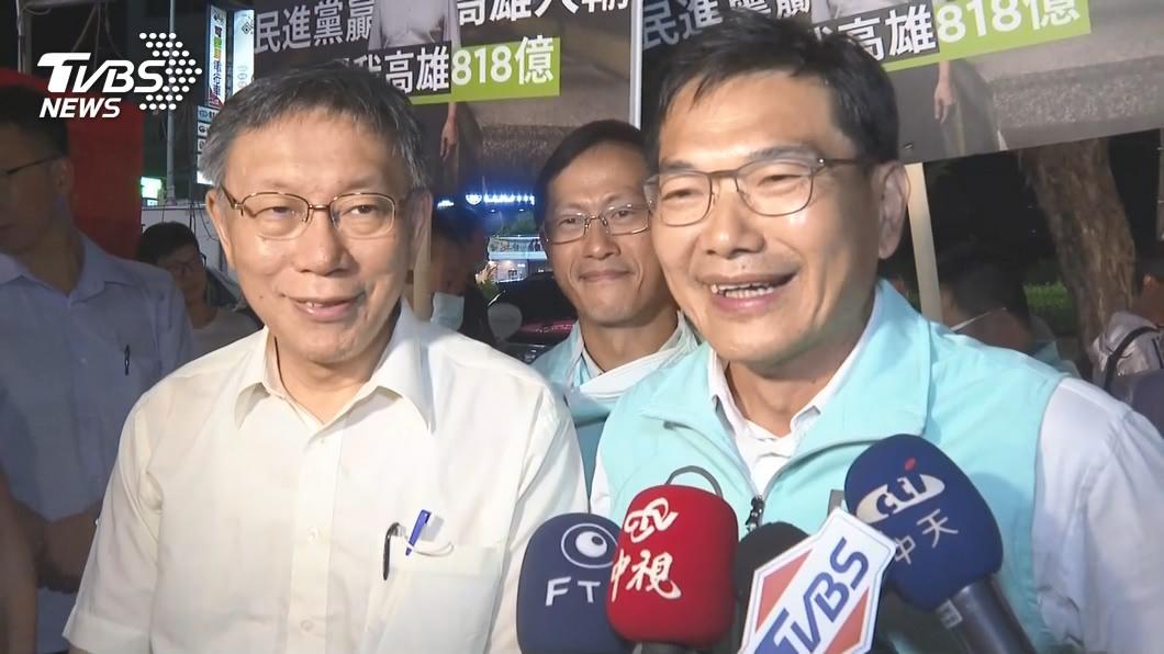 (圖/TVBS資料畫面) 民眾黨不辦選前之夜 吳益政、柯文哲合體掃街搏支持