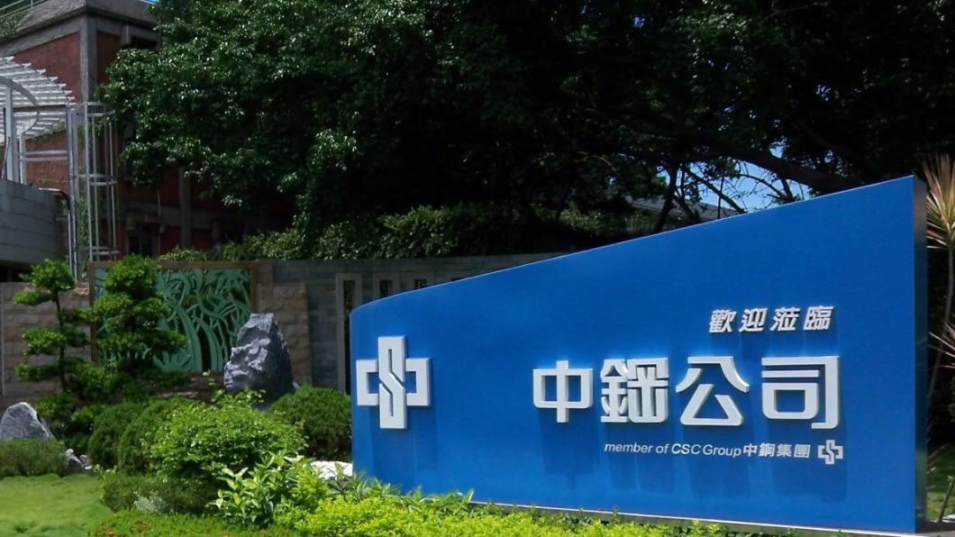 (圖/翻攝自中鋼公司臉書) 5月盤價漲8.1% 中鋼:每噸仍落後國際逾100美元