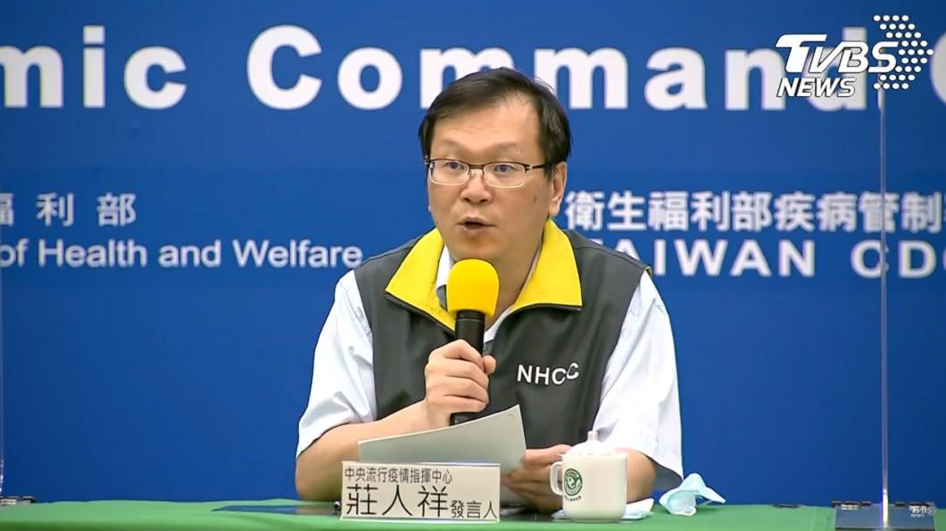 中央流行疫情指揮中心發言人莊人祥。(圖/TVBS) 60多歲夫妻自菲律賓返台 2人皆確診新冠肺炎