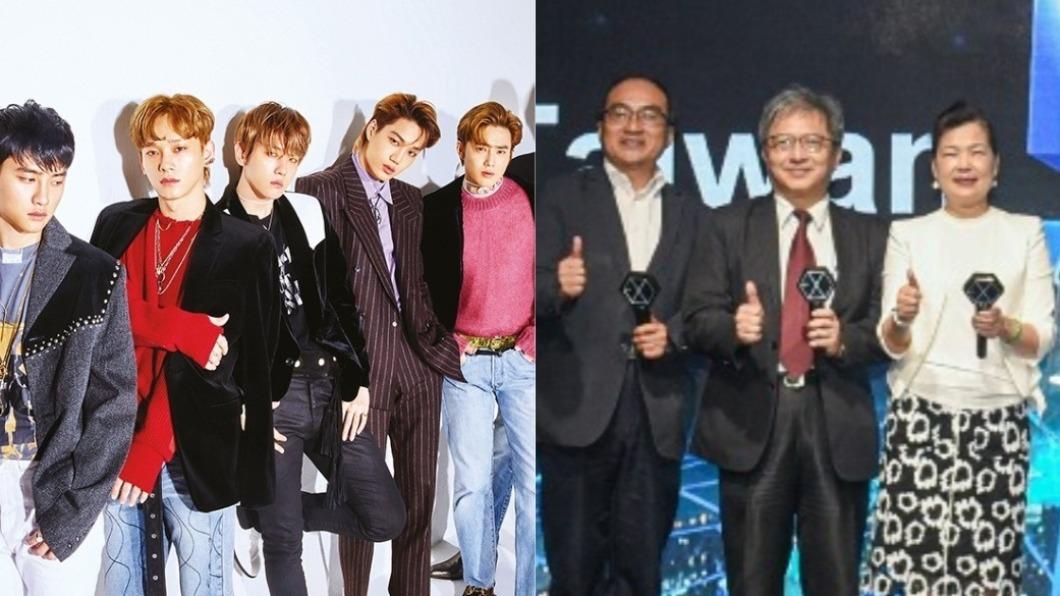 經濟部長拿的手燈被發現是男團EXO的應援棒。(圖/翻攝自EXO官網、經濟部網站) 經濟部慶5G開放 陸網友抓包「手拿韓團應援燈」