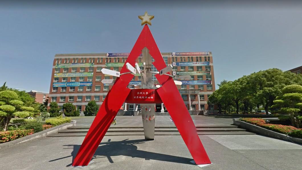 圖/Google map 為了360萬「放棄台大讀亞洲」? 當事人親曝8大理由