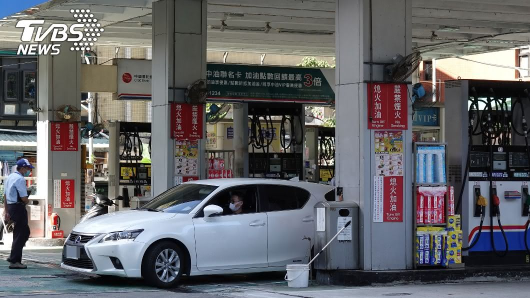 汽油價格不變! 台塑化:10日起調漲柴油1角