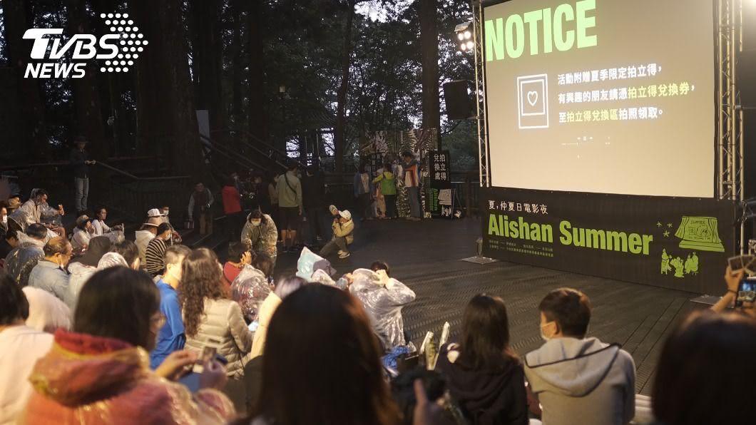 阿里山人潮滿滿。(圖/嘉義林管處提供) 暑假觀光旺季 阿里山遊樂區人潮恢復8成
