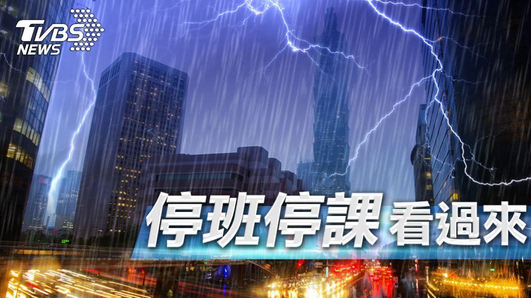 圖/TVBS 不斷更新/米克拉海陸警齊發!金門宣布:明停班停課