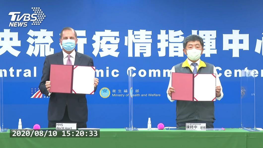 美國衛生部長阿札爾(Alex Azar)與衛福部長陳時中。(圖/TVBS資料畫面) 沒談妥疫苗阿札爾白來了? 陳時中變臉怒:這樣講很白目!
