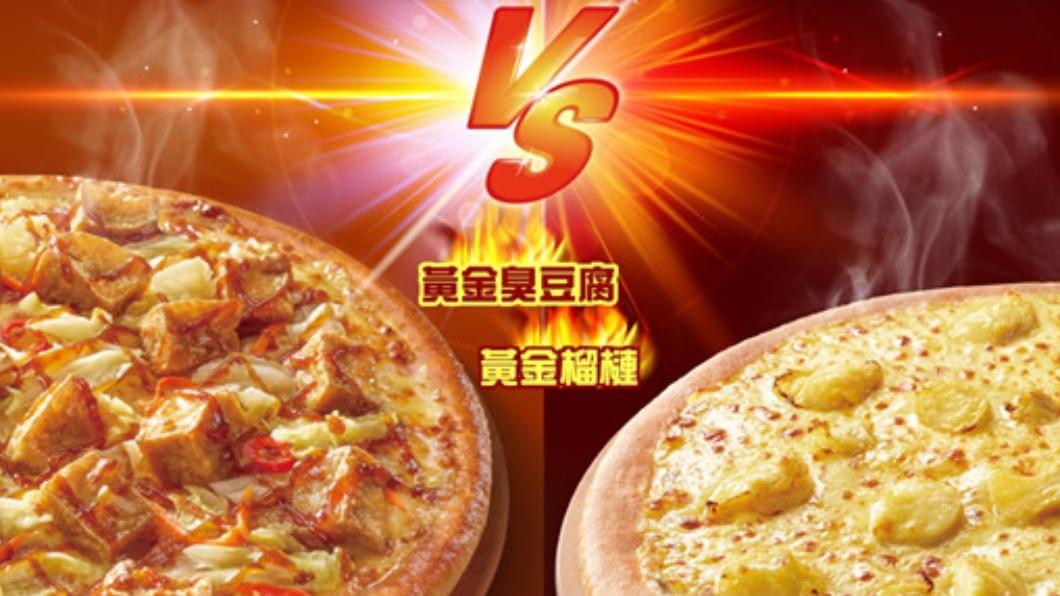 必勝客臭豆腐披薩與榴槤披薩皆為特殊限定。(圖/翻攝自必勝客FB) 敲碗求回歸!10大「夢幻速食」排行出爐