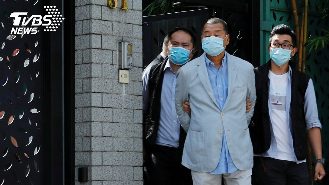 黎智英被捕象徵香港「新聞自由」已黯然無存。(圖/達志影像路透社) 黎智英被捕 紐時:港版國安法壓制新聞自由