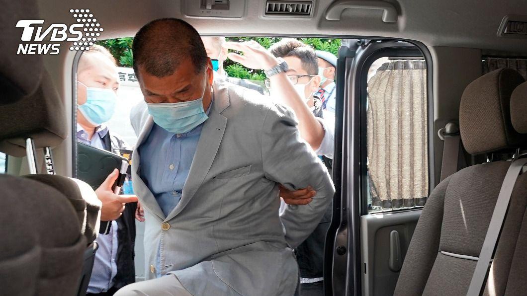 香港壹傳媒集團創辦人黎智英至今未獲釋。(圖/達志影像美聯社) 扣押逾24小時!黎智英至今未獲釋 警方遊艇蒐證