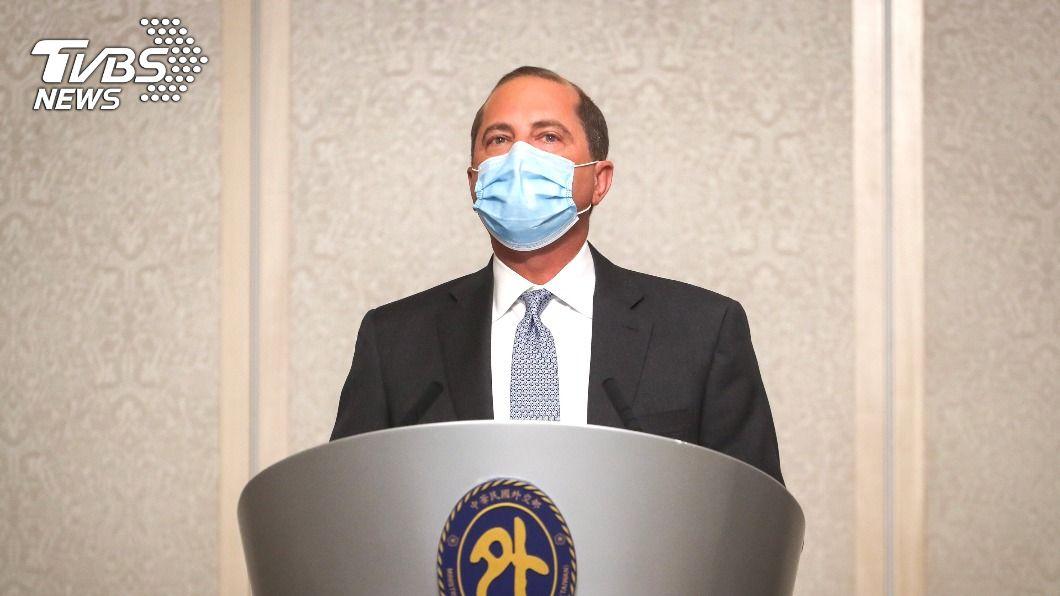 美國衛生部長阿札爾。(圖/中央社) 讚台灣是防疫典範 美衛生部長:此行就是為力挺台灣