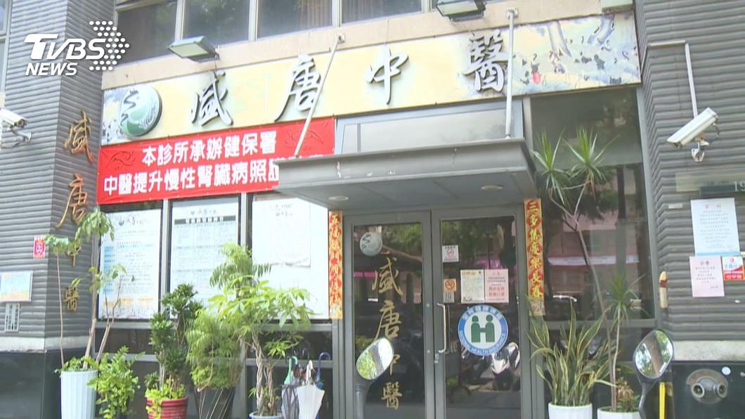 盛唐、九褔中醫遭勒令停業3個月。(圖/TVBS) 盛唐、九褔致40人鉛中毒 中市府再開罰停業3個月