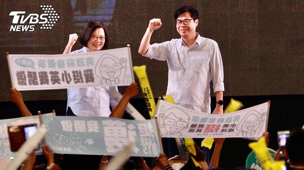 (圖/中央社) 蔡賴蘇選前之夜助陣陳其邁 民進黨估上看3萬人