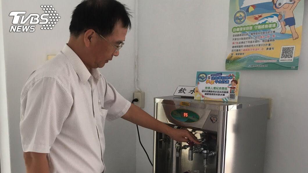 綠島鼓勵民眾自備容器裝取飲用水,成效顯著,(圖/台東縣政府提供) 拚垃圾減量!綠島響應環保 遊客平台共享取水破2成