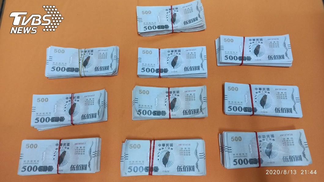(圖/TVBS) 三倍券「有假」!雲林查獲偽鈔工廠...面額高達250萬