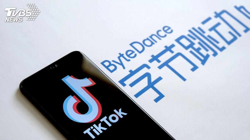 (示意圖/shutterstock 達志影像) 捐50億美元逆轉TikTok禁令? 字節跳動駁斥川普