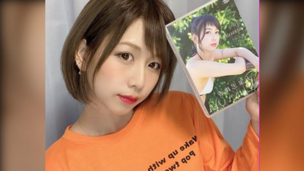 圖/翻攝自大家 志津香Instagram AKB48再確診! 大家志津香發文向粉絲致歉