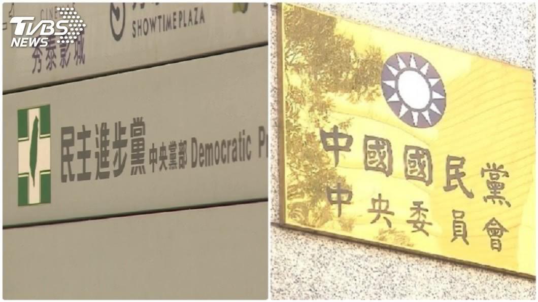 (圖/TVBS) 民進黨修憲研討會8/20登場 國民黨9月拚提案