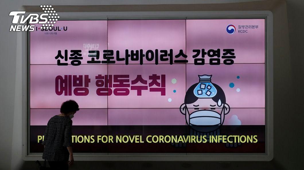 (圖/達志影像美聯社) 韓國新增166例確診 首爾市、京畿道升至2級防疫