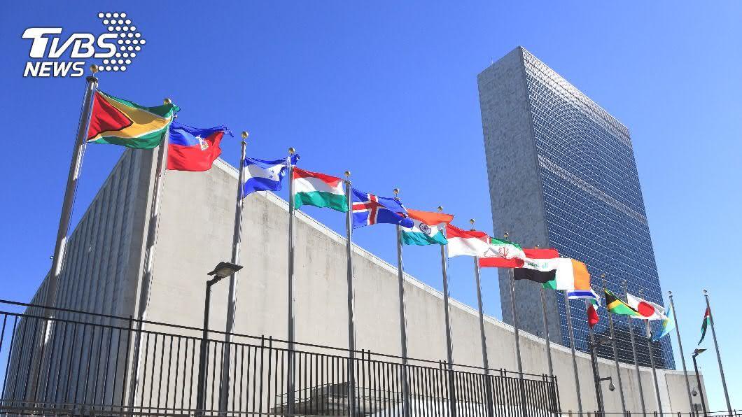 美駐聯合國大使讚台灣良善,沒充分參與聯合國是「欺騙世界」。(示意圖/shutterstock 達志影像) 美駐聯大使讚台良善 稱未參與聯合國「欺騙世界」