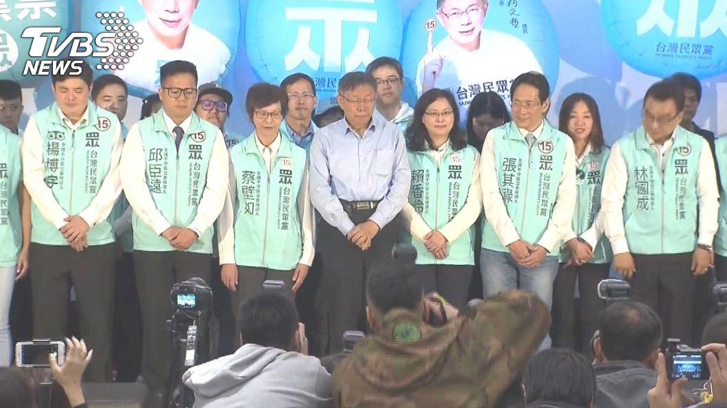 圖/TVBS 說好的監督國會? 民眾黨評鑑「不及格邊緣」