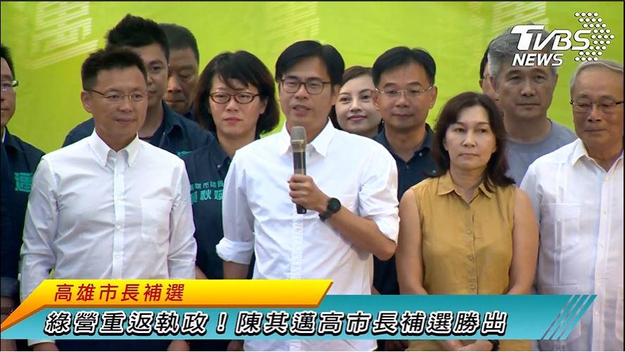 (圖/TVBS) 輸給自己!再戰市長獲67萬票 陳其邁:請嚴格監督我
