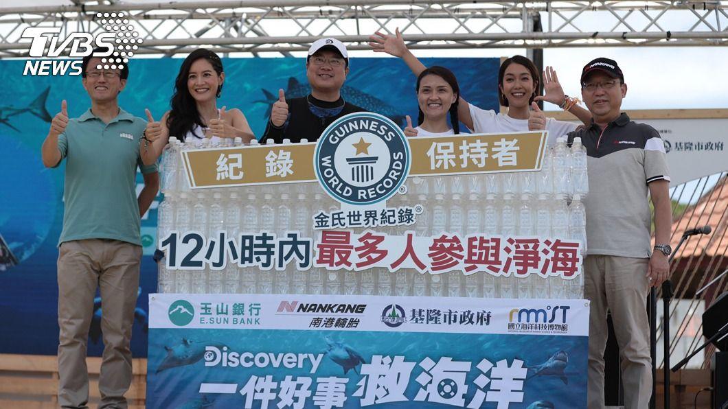 潛客響應淨海活動。(圖/基隆市政府提供) 12小時最多人淨海 響應守護海洋挑戰金氏世界紀錄