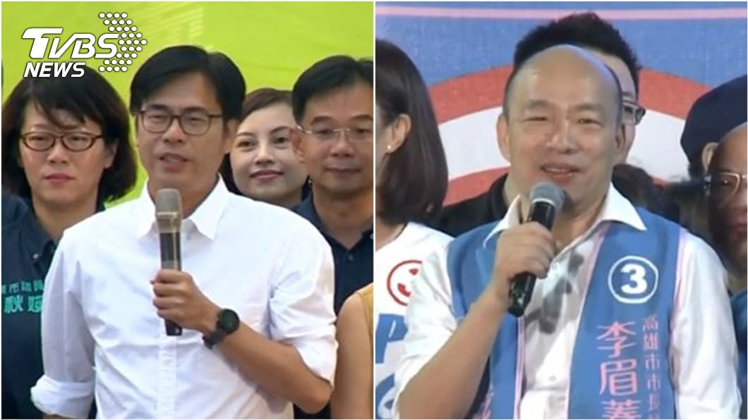 陳其邁、韓國瑜。(圖/TVBS) 卸離職財產申報 韓國瑜存款近4千萬、陳其邁5百餘萬