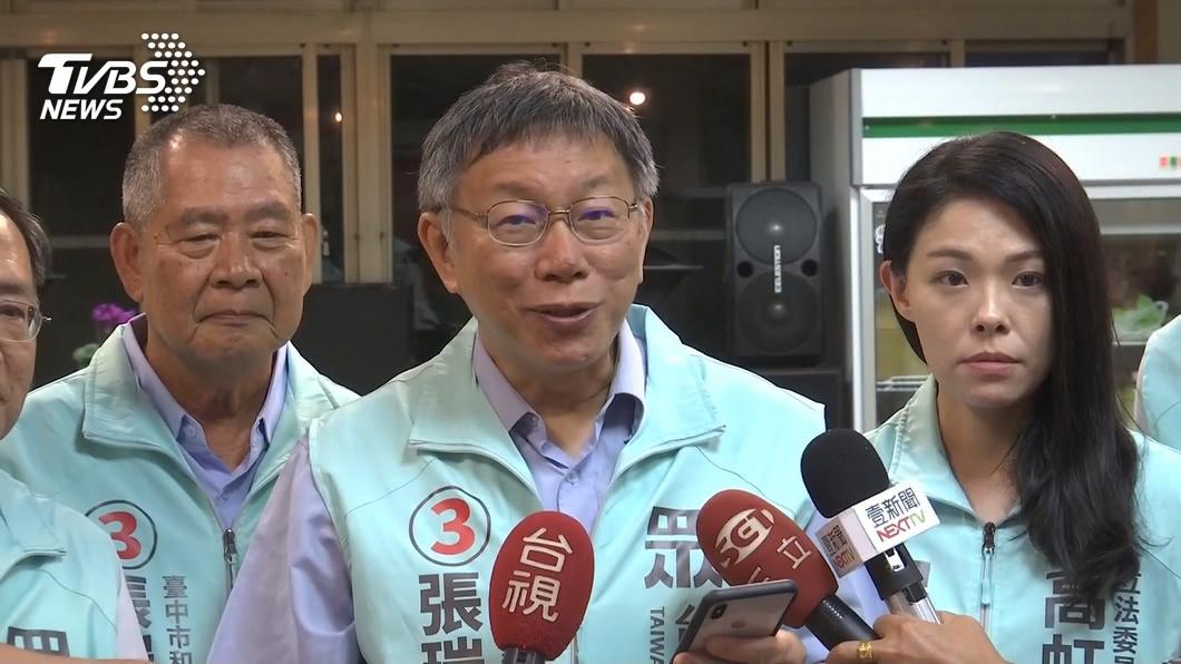 柯文哲缺席吳益政敗選記者會。(圖/TVBS資料畫面) 柯文哲缺席敗選記者會遭酸 吳益政回應了