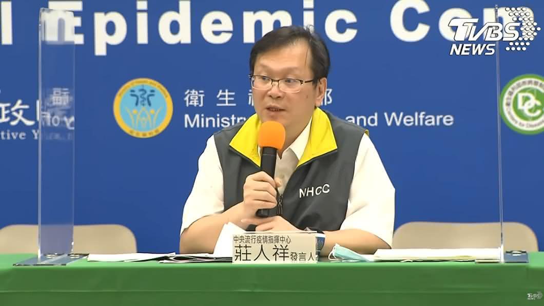 國內新冠肺炎再增2例境外移入,莊人祥將親自說明。(圖/TVBS資料畫面 ) 新增2例境外移入個案 指揮中心14:00說明