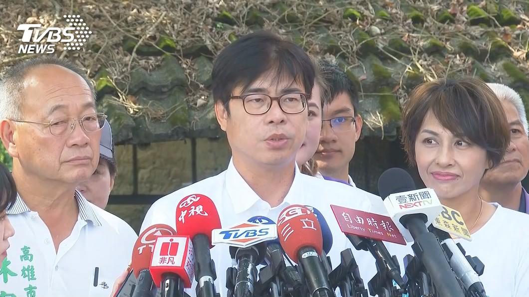 圖/TVBS 快訊/陳其邁8/24上任 小內閣3副市長出爐