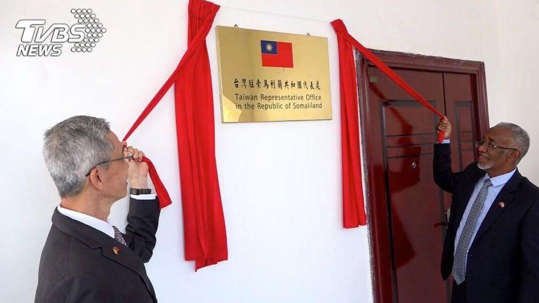 (圖/外交部提供) 駐索馬利蘭代表處以「台灣」為名 外交部:意義重大