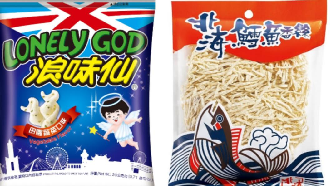 前10大海外思鄉零食排行。(圖/翻攝自家樂福線上購物) 家的味道!10大台灣海外思鄉經典零食出爐