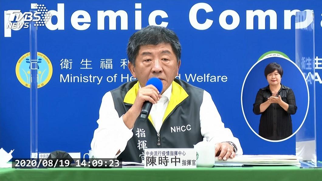 指揮中心指揮官陳時中。(圖/TVBS) 混住政策喊卡! 陳時中:僅防疫旅館可收居家檢疫者