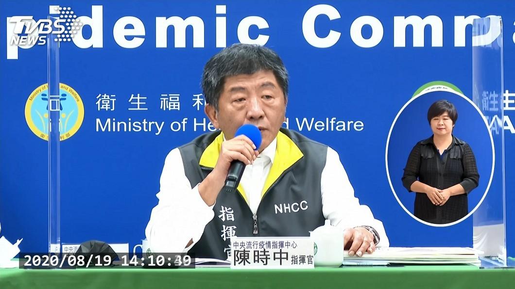 (圖/TVBS) 國外3例武漢肺炎從台灣移入 指揮中心展開疫調