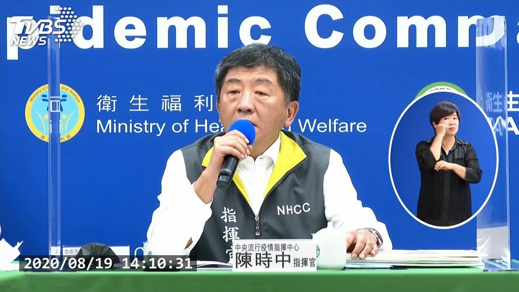 中央流行疫情指揮中心指揮官陳時中。(圖/TVBS) 高中以下境外生全部開放返台 加做PCR檢驗