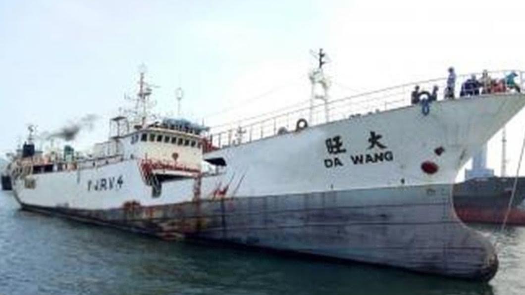 (圖/翻攝自中西太平洋漁業委員會網頁wcpfc.int) 台遠洋漁船「大旺號」涉虐待漁工 美下令禁止靠港