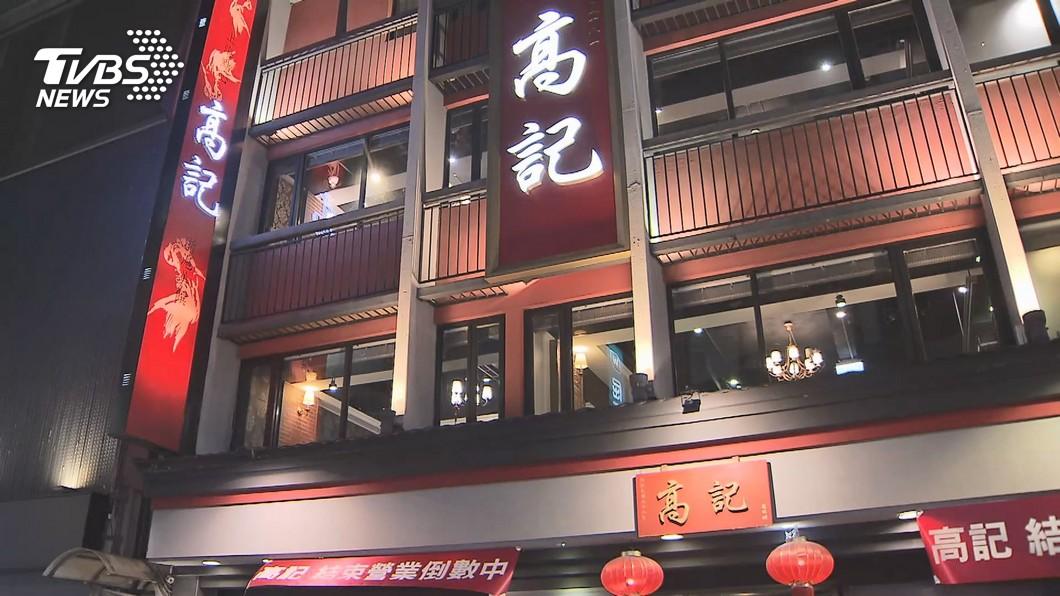 (圖/TVBS) 高記、銀翼違反建築法遭罰 柯文哲:誠實面對公安