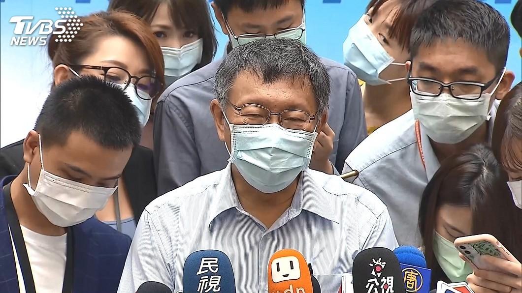 台北市長柯文哲。(圖/TVBS) 彰化採檢風波 柯文哲:各退一步假裝沒發生就好