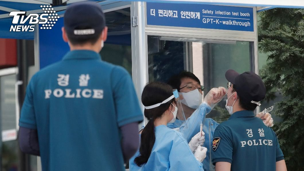 圖/達志影像美聯社 連7天確診破百 南韓新規禁10人以上聚會