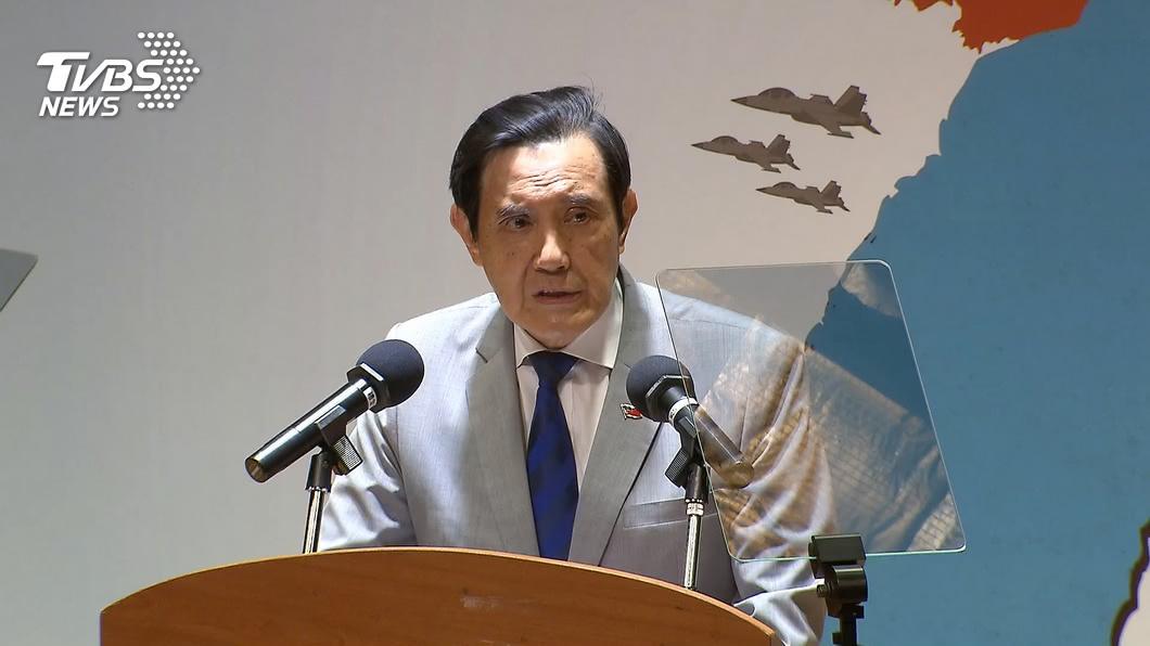 馬英九。(圖/TVBS) 批開放萊豬犯3大錯誤 馬英九籲認清「萊豬立委」