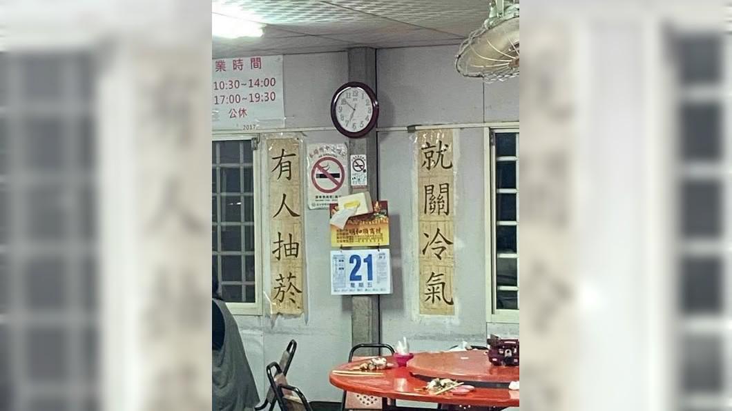 店家禁菸,貼出標語要民眾配合。(圖/Facebook 爆廢公社) 一人違規全部受罰!餐廳「8字公告」表禁菸決心被讚翻