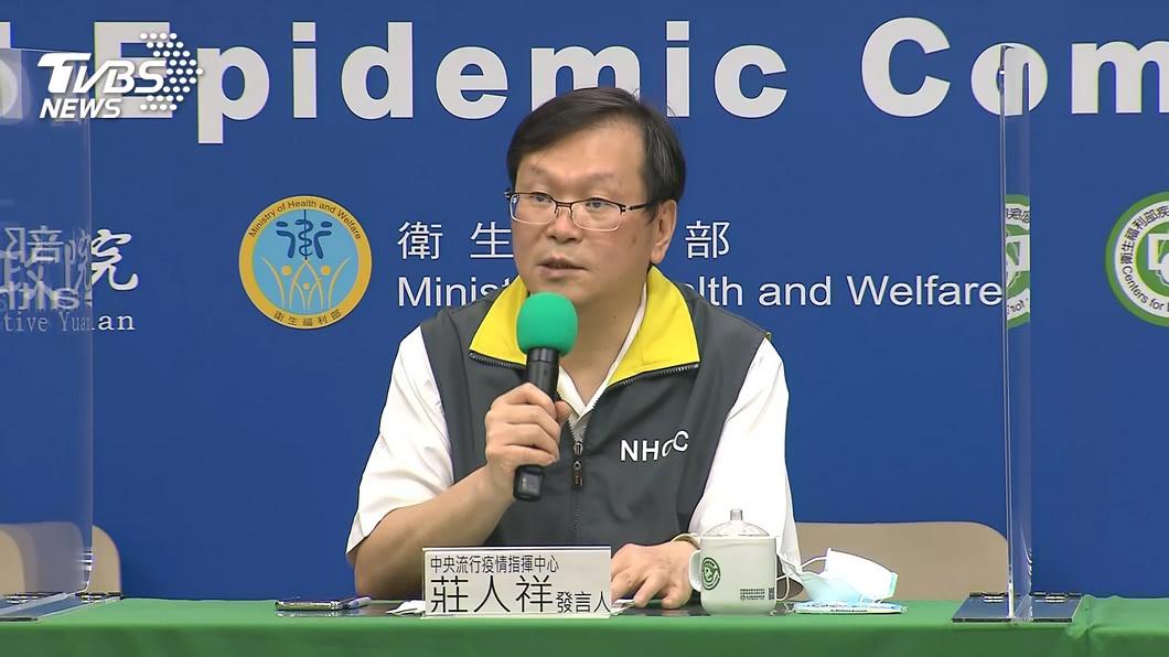 (圖/TVBS資料畫面) 再新增3例確診 指揮中心14時緊急說明