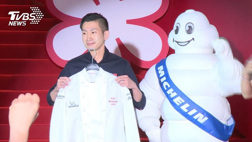 (圖/TVBS資料畫面) 此生非吃不可! 米其林餐廳摘星前10名全在台北