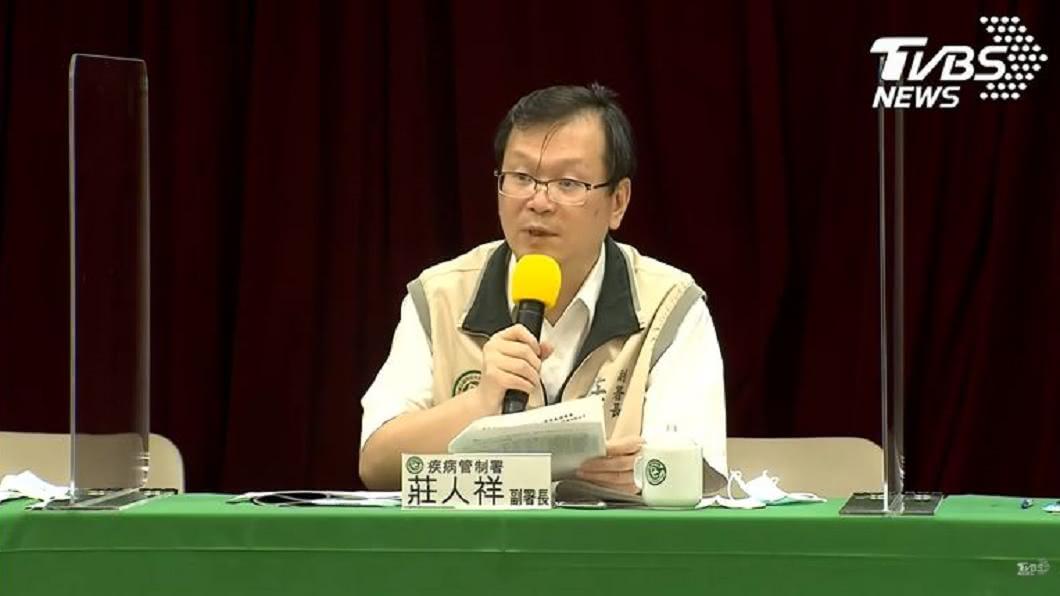 (圖/TVBS) 婦離台上海確診!活動地區曝光 14接觸者採檢結果出爐