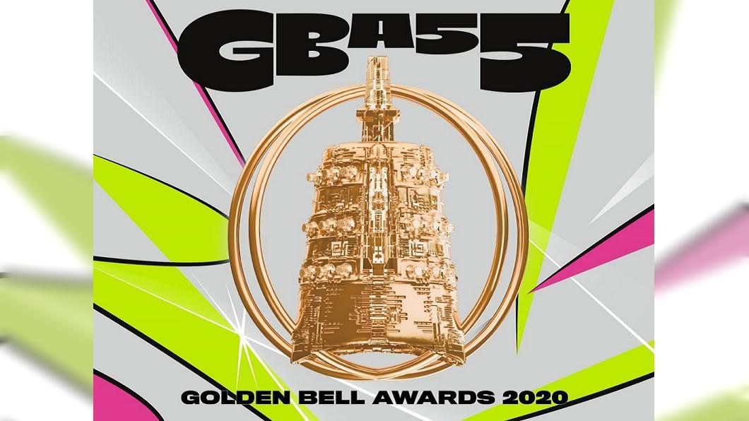 (圖/翻攝自廣播電視金鐘獎 Golden Bell Awards臉書) 罪夢者、俗女、誰是被害者 同獲金鐘8項入圍