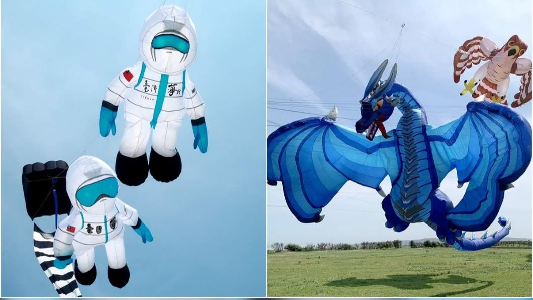 以風城聞名的新竹今年如往常一樣舉辦風箏節。(圖/新竹市國際風箏節提供) 巨型飛龍、太空人升空! 新竹國際風箏節開跑