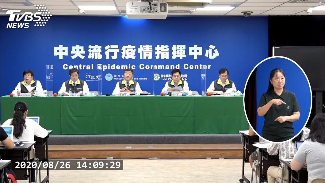 (圖/TVBS) 女子返菲被確診武漢肺炎 指揮中心匡列21名接觸者