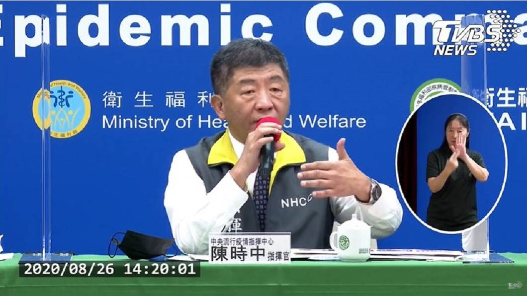 (圖/TVBS) 控彰化萬人血清報告「蓋牌」挨批太政治 陳時中道歉了