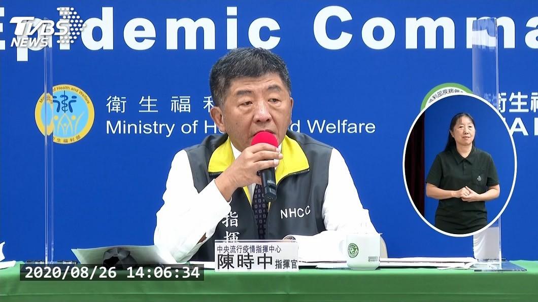 中央流行疫情指揮中心指揮官陳時中。(圖/TVBS) 彰化血清檢測「蓋牌」說遭疑太政治性 陳時中致歉