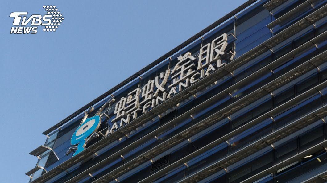 (示意圖/shutterstock 達志影像) 陸股崛起!螞蟻集團啟動陸港兩地上市 有望成為全球最大規模IPO